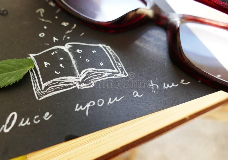Einst - Geschichte, Geschichtenerzählen, Wörter, Buch und Gläser lizenzfreie stockbilder