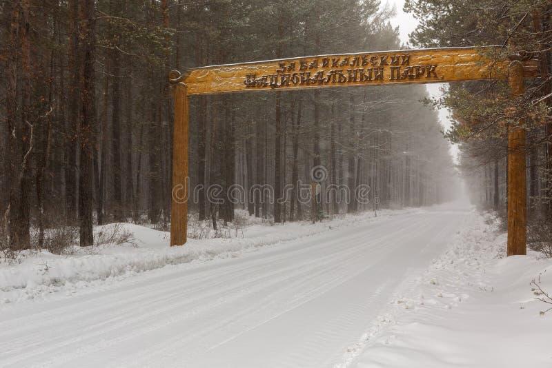 Eintritt zum Nationalpark Trans-Baikal stockbild