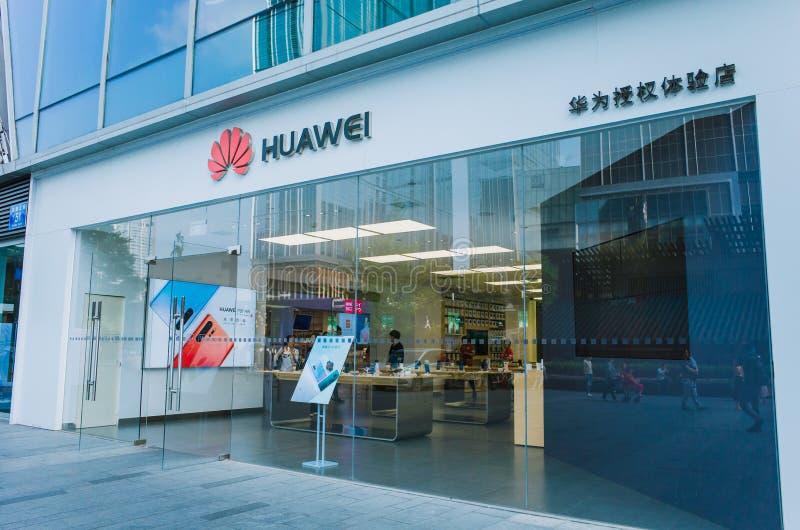 Einzelhandelsgeschäft Huaweis in Chengdu stockbilder