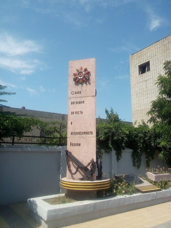 Eisk, mémorial d'architecture photos libres de droits