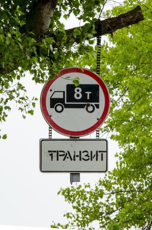 Ejecución de la señal de tráfico fotos de archivo libres de regalías