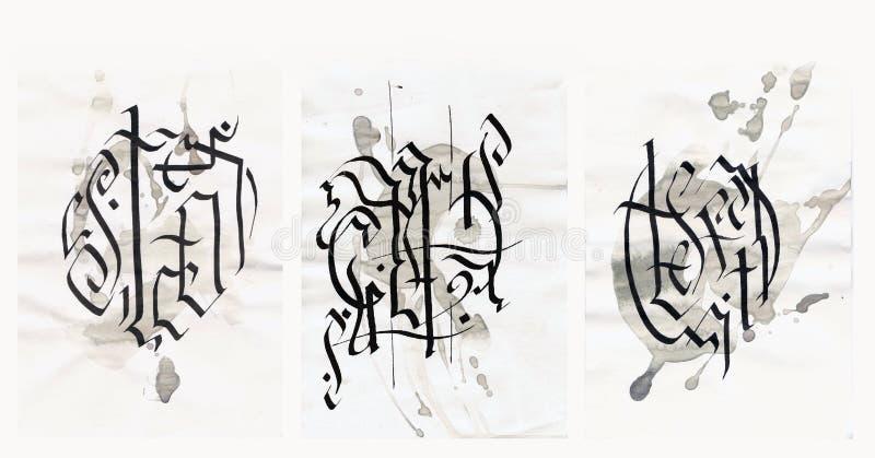 Ejemplo abstracto del arabesque de la caligrafía en fondo de la acuarela imagen de archivo