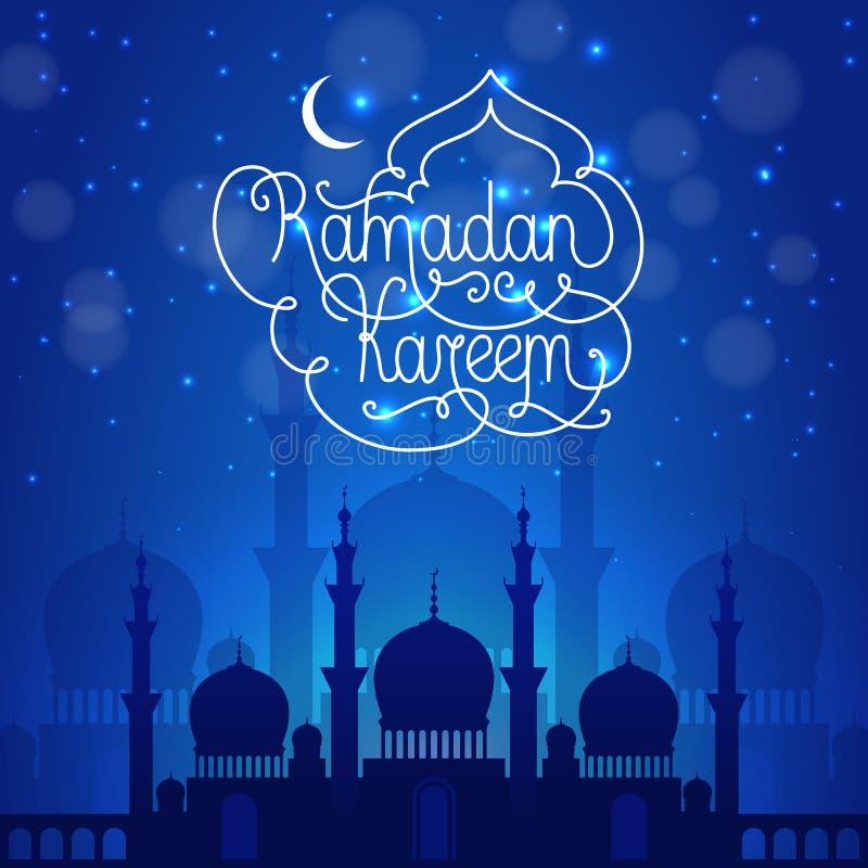 Ejemplo azul marino de Ramadan Kareem libre illustration