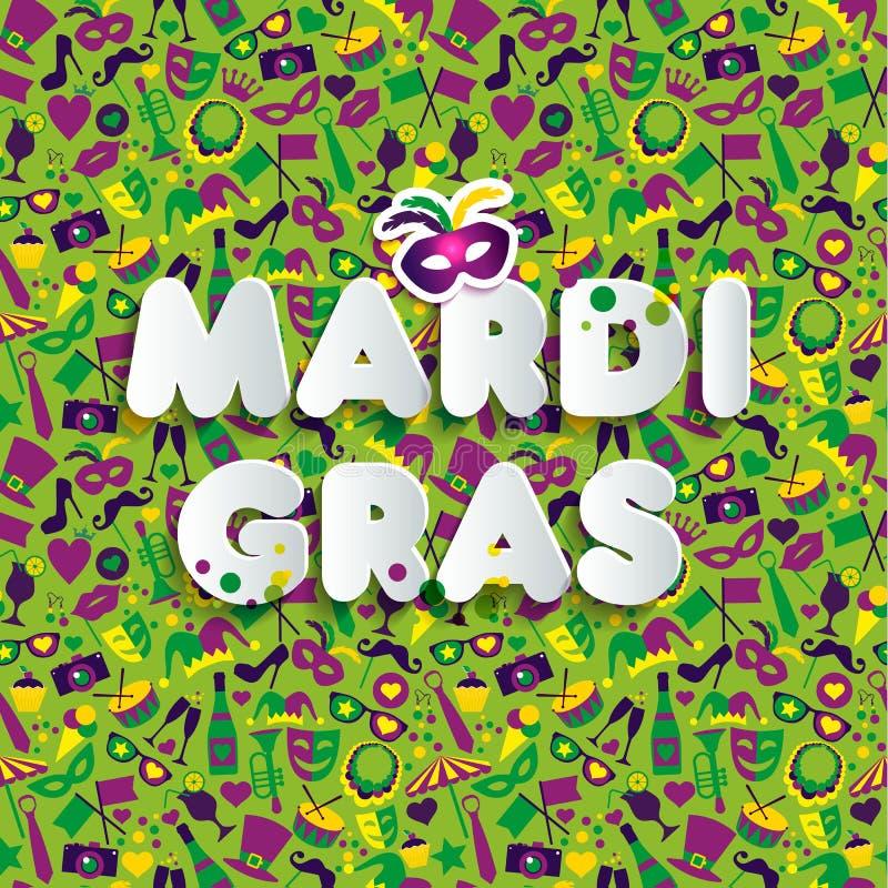 Ejemplo brillante en carnaval inconsútil de la textura y de la muestra Carnaval, texto de papel del estilo ilustración del vector