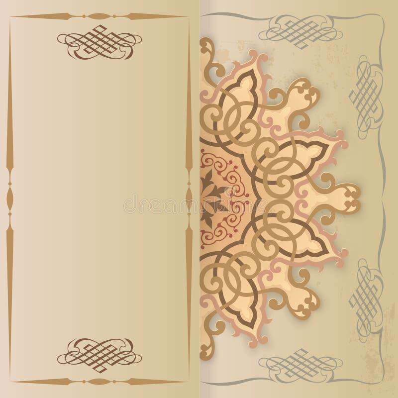 Ejemplo caligráfico con los elementos orientales stock de ilustración