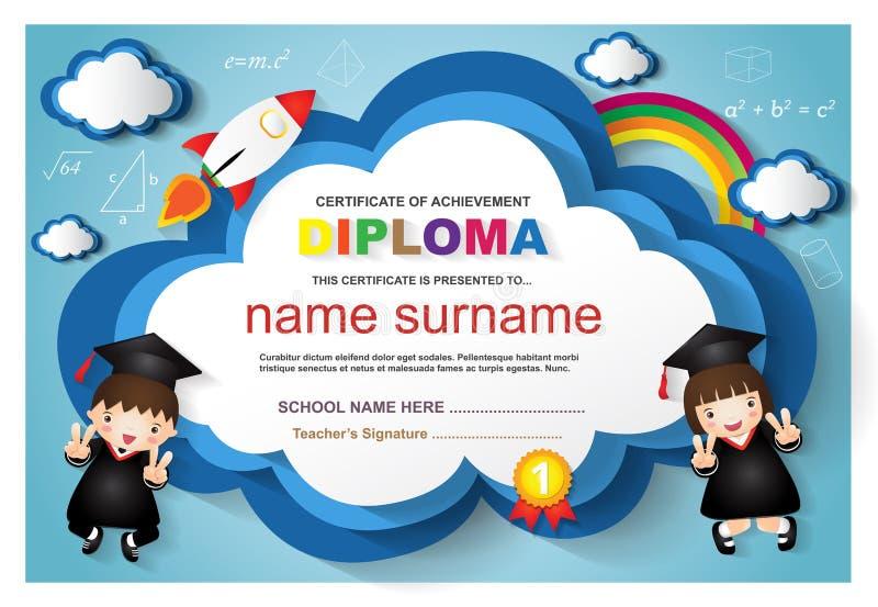Ejemplo colorido del vector de la plantilla del diseño del fondo del certificado del diploma de los niños del preescolar foto de archivo