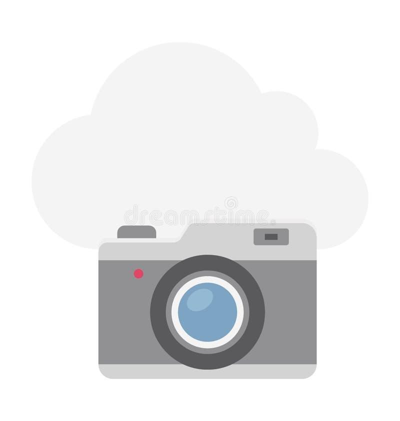 Ejemplo computacional del vector de la nube foto de archivo