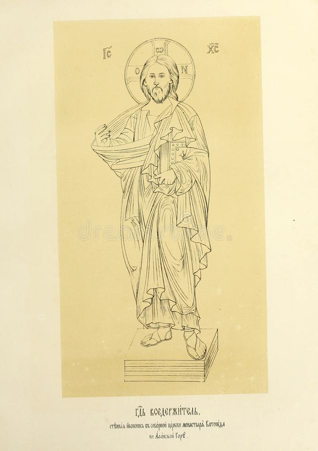 Ejemplo cristiano Vieja imagen ilustración del vector