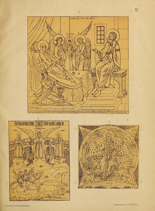 Ejemplo cristiano Vieja imagen stock de ilustración
