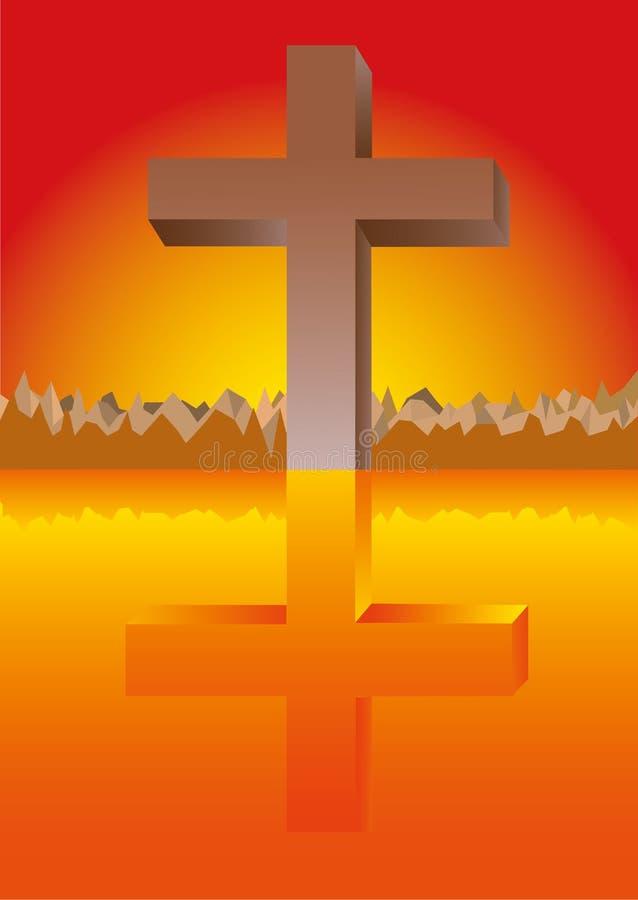 Ejemplo cruzado cristiano del vector libre illustration