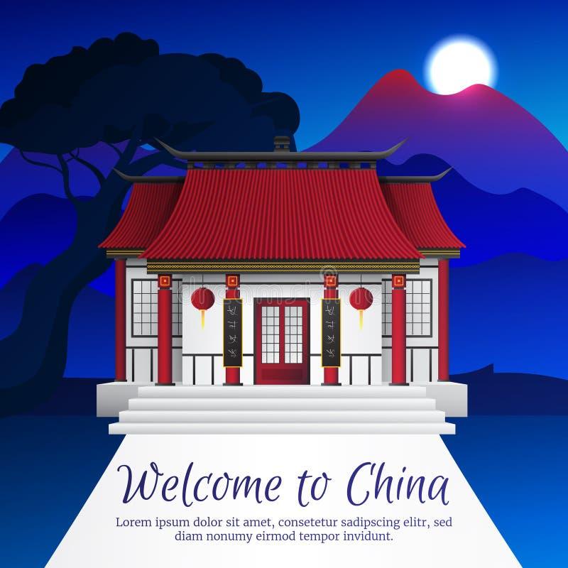 Ejemplo 1 de China stock de ilustración
