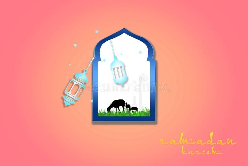 Ejemplo de Eid Mubarak con la celebración del festival de comunidad musulmán ilustración del vector