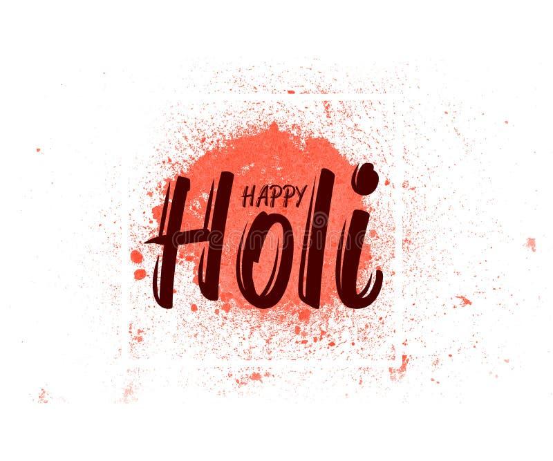 Ejemplo de la explosión colorida para Holi feliz libre illustration