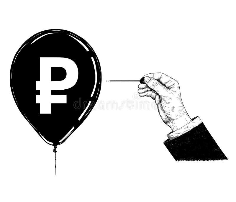 Ejemplo de la historieta o dibujo de la mano con la aguja o el globo del símbolo de Pin Popping Russian Ruble Currency libre illustration