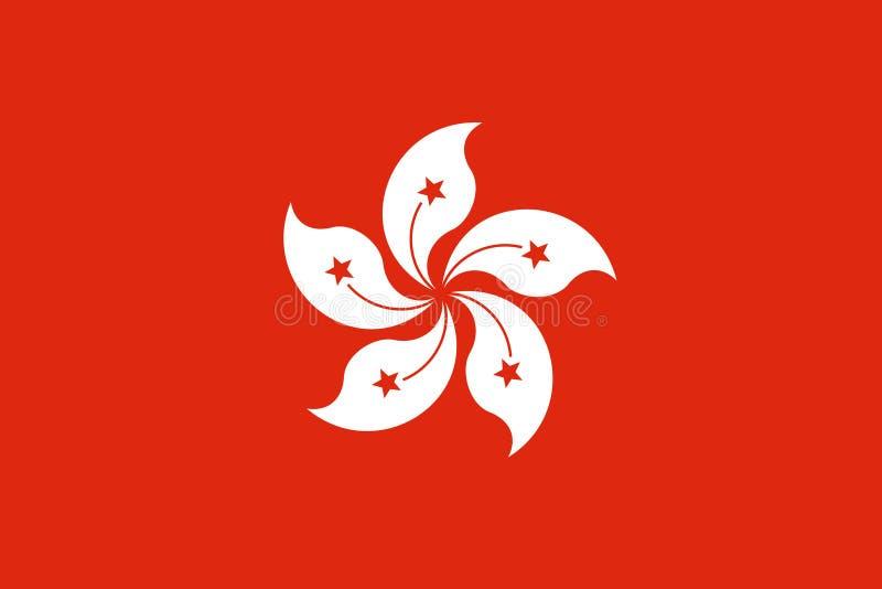 Ejemplo de la impresión de la bandera del aislante del vector de la bandera de Hong Kong stock de ilustración