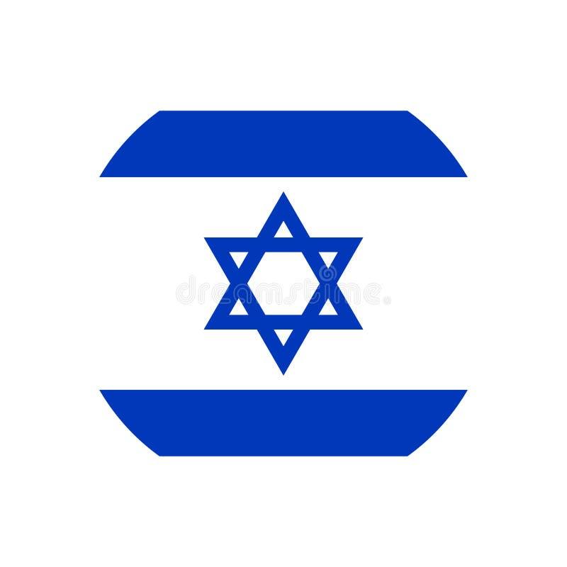 Ejemplo de la impresión del aislante del vector del icono de la bandera de Israel ilustración del vector