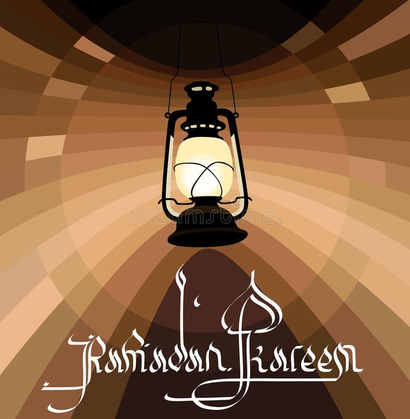 Ejemplo de la linterna clásica del Ramadán stock de ilustración