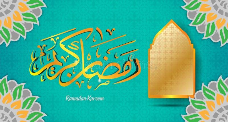 Ejemplo de la plantilla del folleto del Ramadán con las decoraciones de la ventana y la escritura árabe de oro ilustración del vector