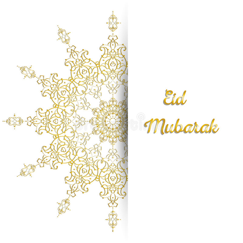 Ejemplo de la tarjeta de felicitación de Eid Mubarak foto de archivo