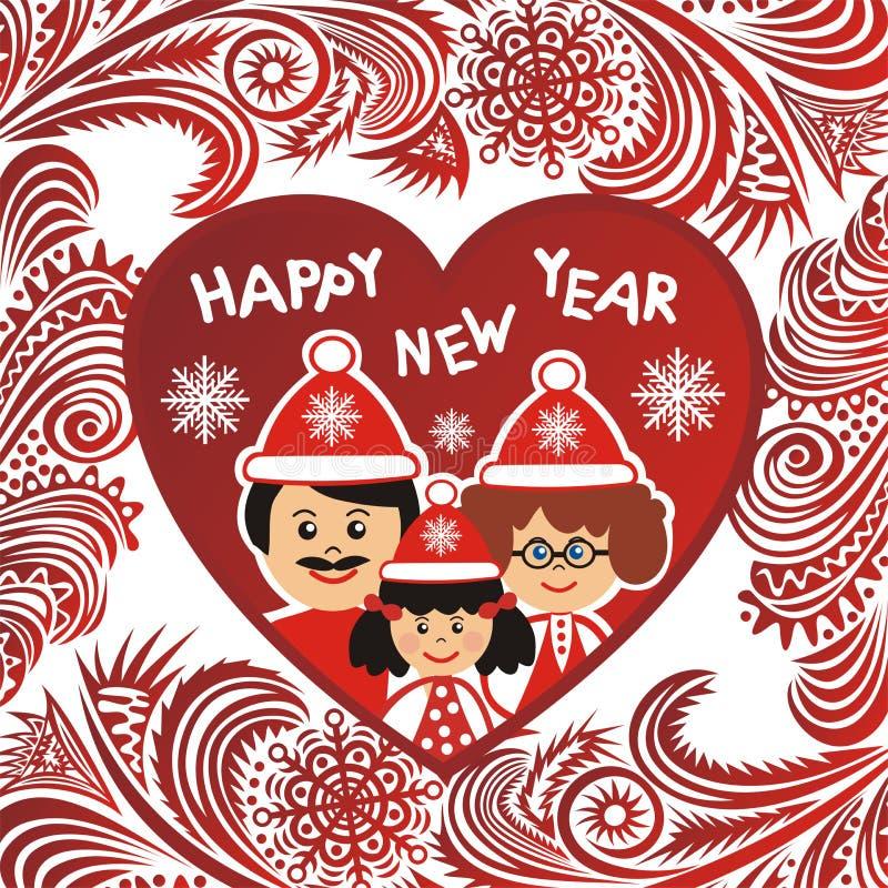 Ejemplo de la tarjeta de la Feliz Año Nuevo stock de ilustración