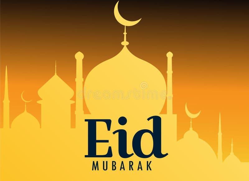 Ejemplo de la tarjeta de felicitaci?n de Eid Mubarak, festival de Ramadan Kareem Islamic para la bandera, cartel, fondo, aviador, libre illustration