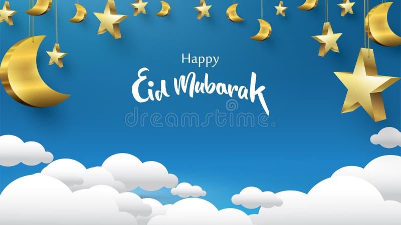 Ejemplo de la tarjeta de felicitaci?n de Eid Mubarak, kareem del Ramad?n, deseando para el festival isl?mico para la bandera, fon ilustración del vector
