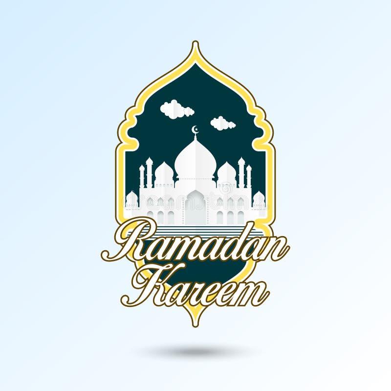 Ejemplo de Ramadan Kareem 2 ilustración del vector