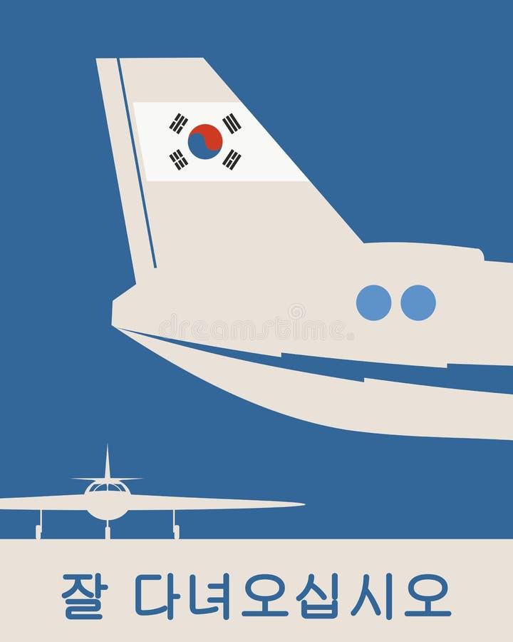Ejemplo de una cola del aeroplano libre illustration