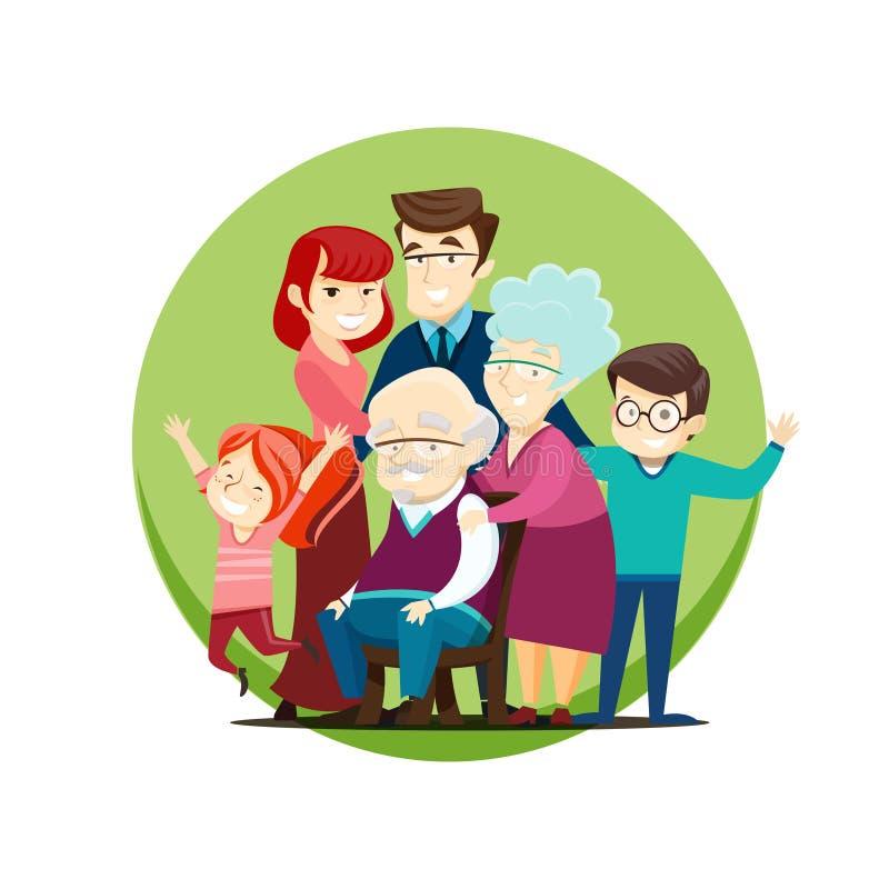 Ejemplo de una familia grande con los padres, los abuelos y los niños ilustración del vector