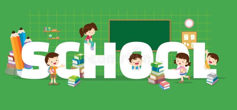 Ejemplo del concepto de la escuela libre illustration