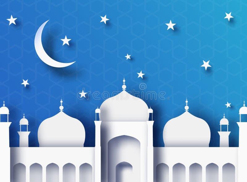 Ejemplo del corte del papel del extracto de Ramadan Kareem 3d Mezquita islámica y cielo azul stock de ilustración