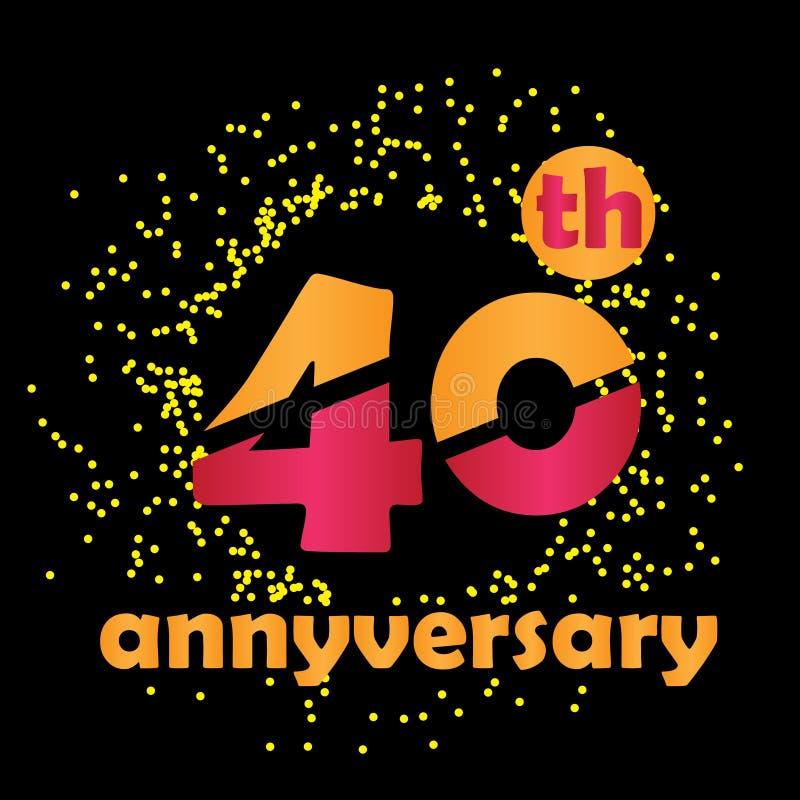 Ejemplo del diseño de la plantilla del vector del aniversario de 40 años - vector ilustración del vector