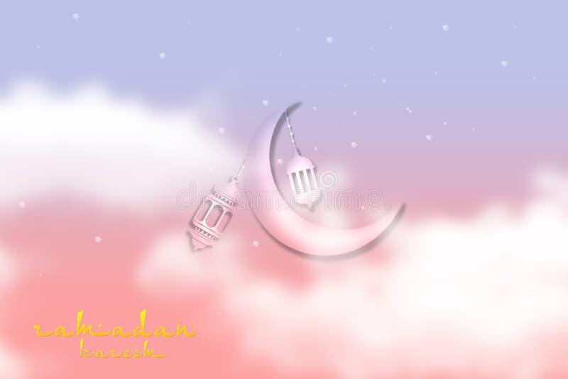 ejemplo del diseño de la tarjeta de felicitación del día de fiesta de Eid Mubarak Islamic stock de ilustración