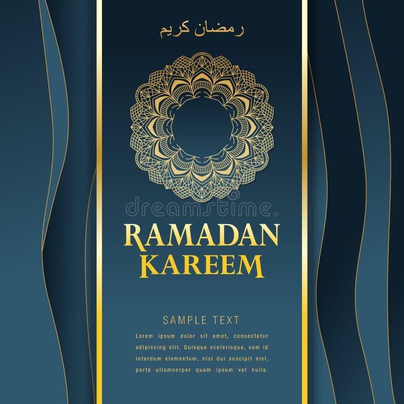 Ejemplo del diseño islámico del saludo de Ramadan KareRamadan Kareem con el modelo y la caligrafía árabes Ramadan Kareem Wallpape foto de archivo