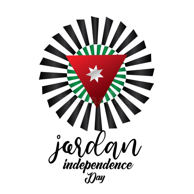 Ejemplo del dise?o de Jordan Independence Day Vector Template - vector ilustración del vector