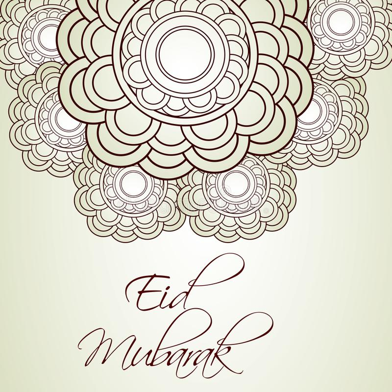 Ejemplo del festival musulmán Eid Background ilustración del vector