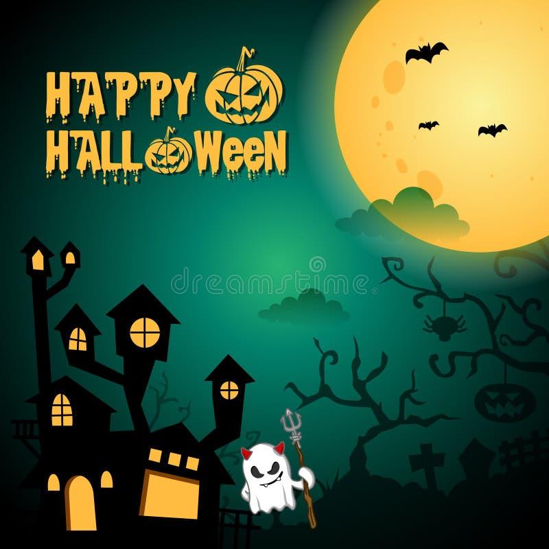 Ejemplo del fondo del feliz Halloween con el fantasma blanco espeluznante libre illustration