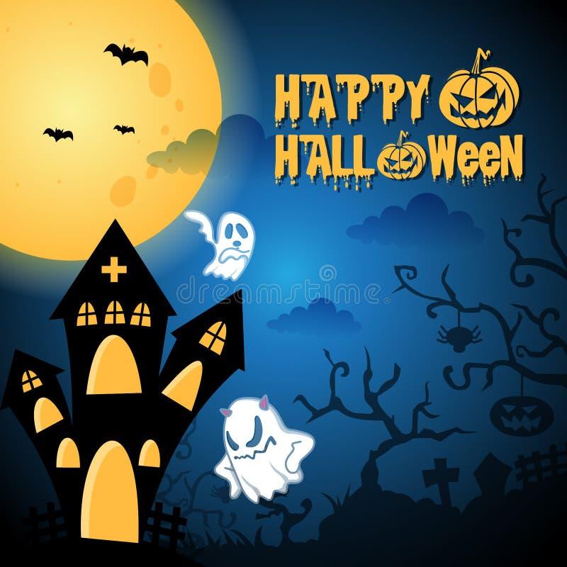 Ejemplo del fondo del feliz Halloween con el fantasma blanco espeluznante stock de ilustración