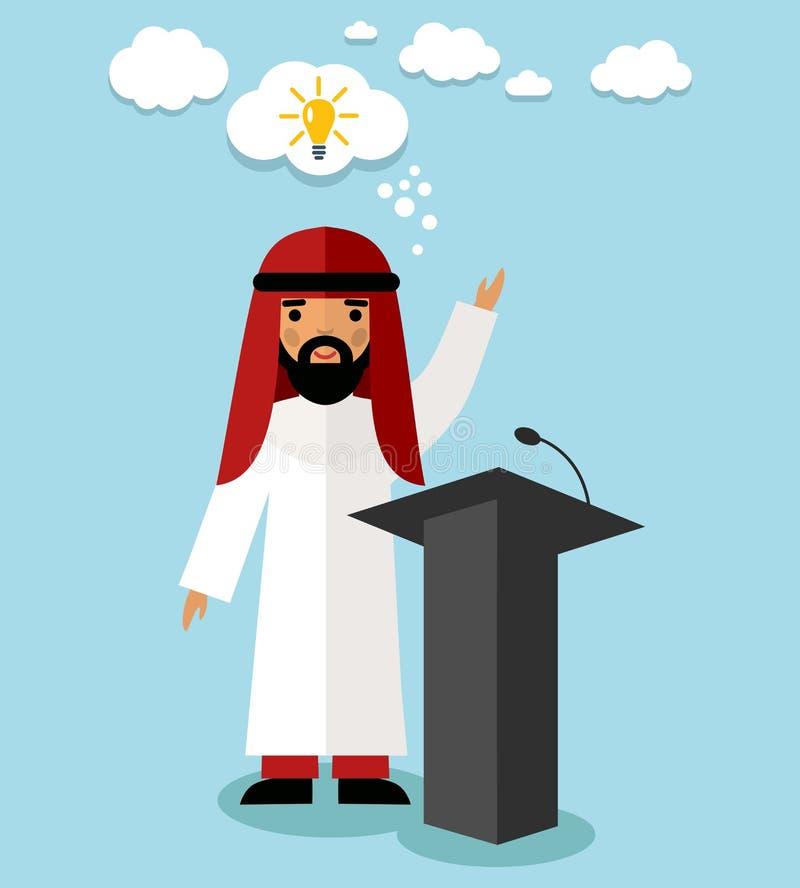Ejemplo del hombre de negocios árabe cerca de la tribuna ilustración del vector