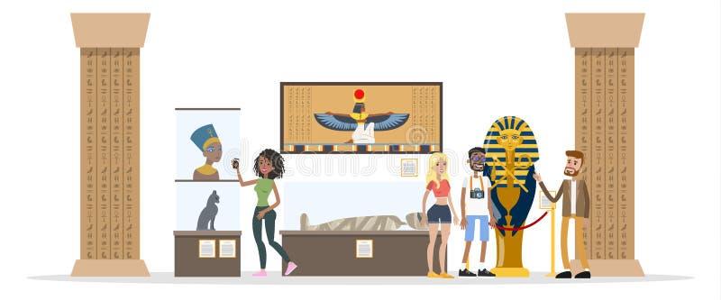 Ejemplo del interior del museo stock de ilustración