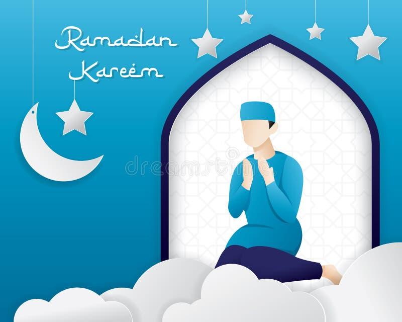 Ejemplo del saludo de Ramadan Kareem ilustración del vector