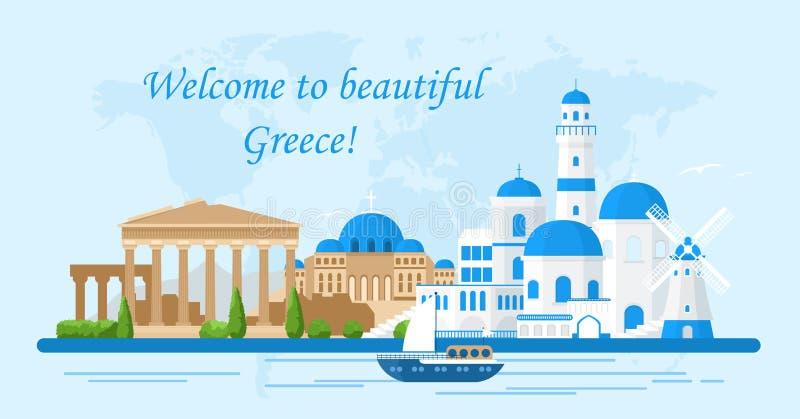 Ejemplo del vector del concepto del viaje de Grecia Recepción a Grecia Edificios de Santorini, acrópolis e iconos del templo Turi ilustración del vector