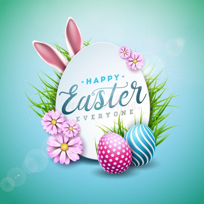 Ejemplo del vector del día de fiesta feliz de Pascua con el huevo, los oídos de conejo y la flor pintados en fondo azul brillante ilustración del vector
