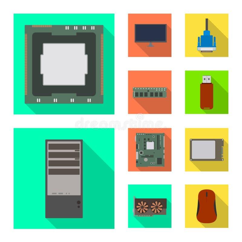 Ejemplo del vector de accesorios y del logotipo del dispositivo Fije de accesorios y del símbolo común de la electrónica para la  libre illustration