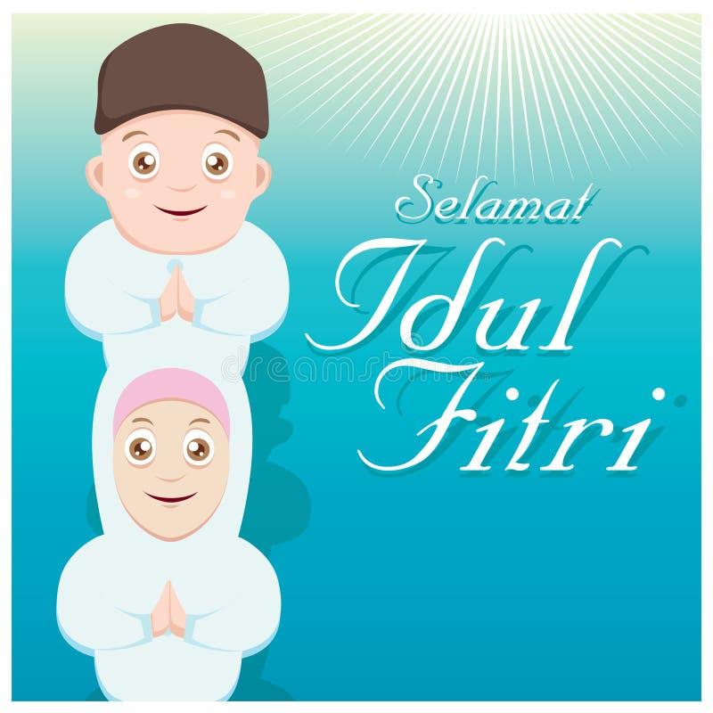 Ejemplo del vector de Eid Mubarak stock de ilustración