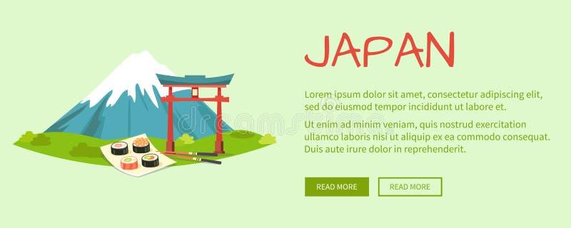 Ejemplo del vector de Japón con el texto y las muestras libre illustration