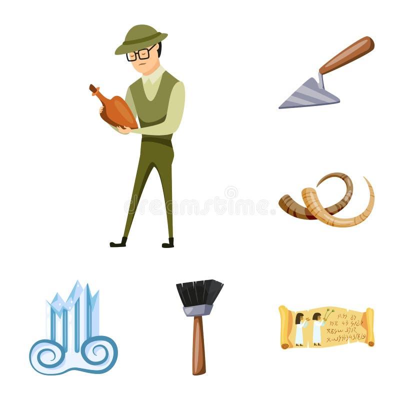 Ejemplo del vector de la arqueología y del símbolo histórico Fije del símbolo común de la arqueología y de la excavación para la  stock de ilustración