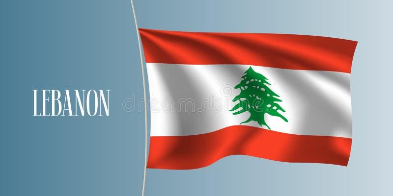 Ejemplo del vector de la bandera de Líbano que agita Elemento icónico del diseño libre illustration
