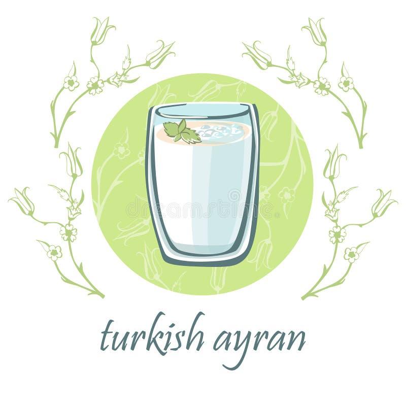 Ejemplo del vector de la bebida del turco libre illustration