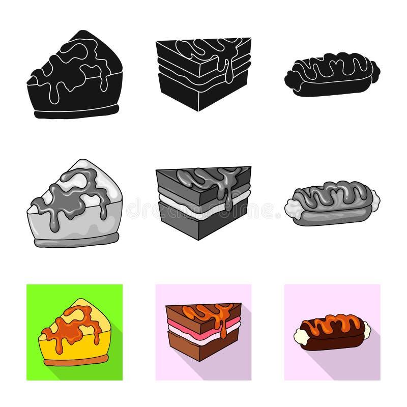Ejemplo del vector de la confitería y del logotipo culinario Colección de vector de la acción de la confitería y del producto libre illustration